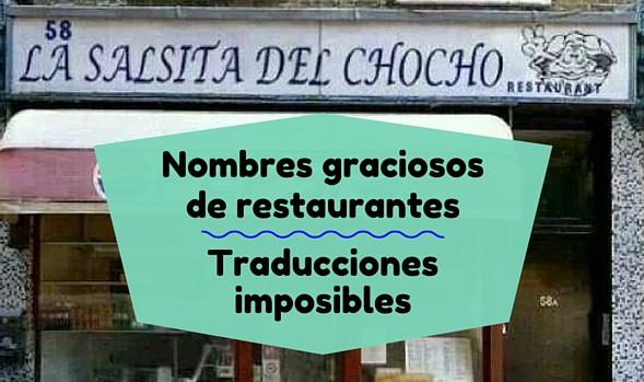 Related keywords suggestions decoracion restaurante for Decoracion de restaurantes