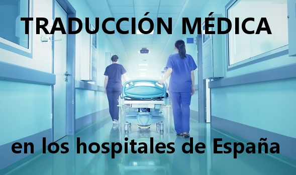 traduccion medica hospital españa