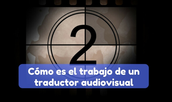 traductores audiovisuales