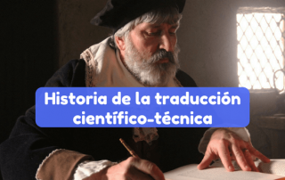 Origen de la traducción especializada en España